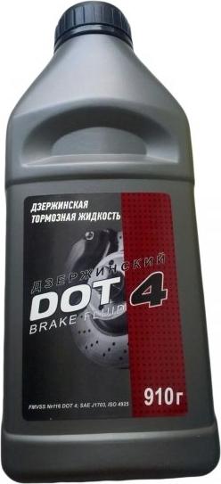 это белье, тормозная жидкость томь купить новосибирск серия адаптирована